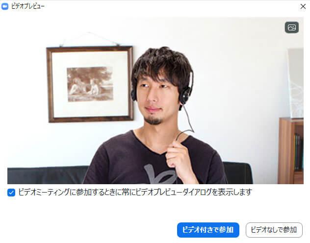 ビデオプレビュー画面