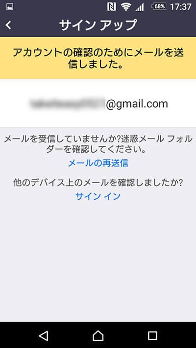 確認メールを送信